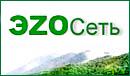 Межрегиональный эзотерический ресурс - ЭZО-Сеть